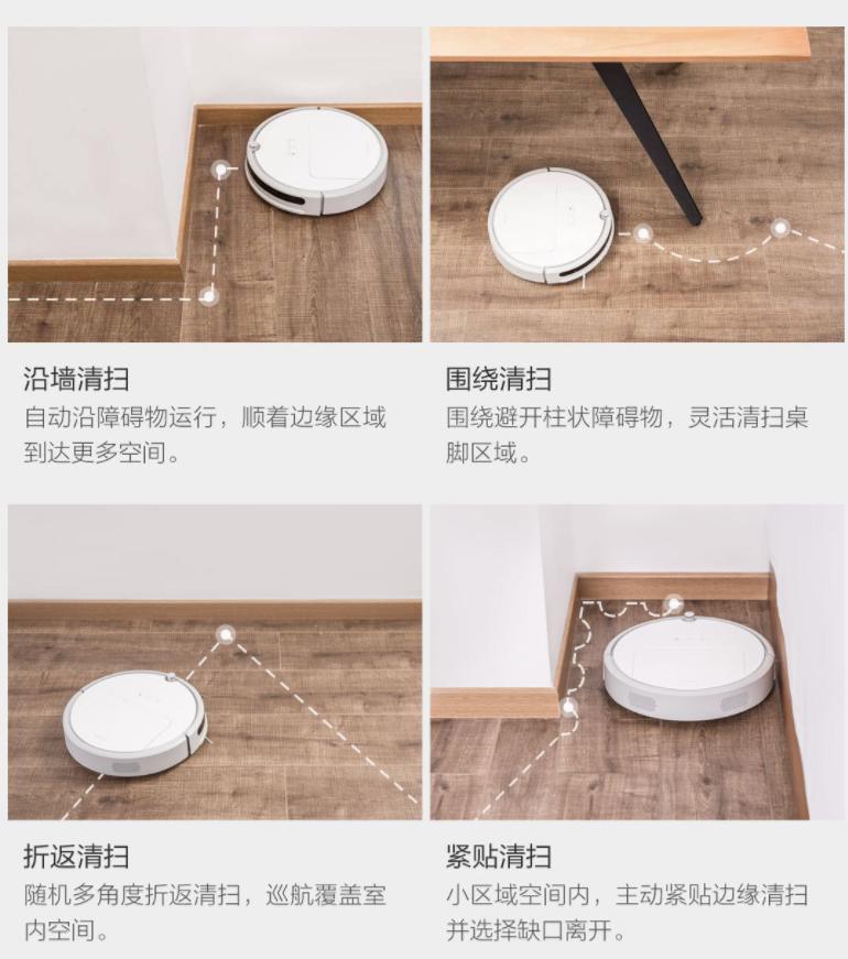 Xiami Vacuum Cleaner